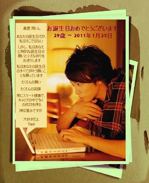 Hday_shokun_2011